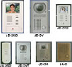 Intercom Systems - Aiphone JB Series